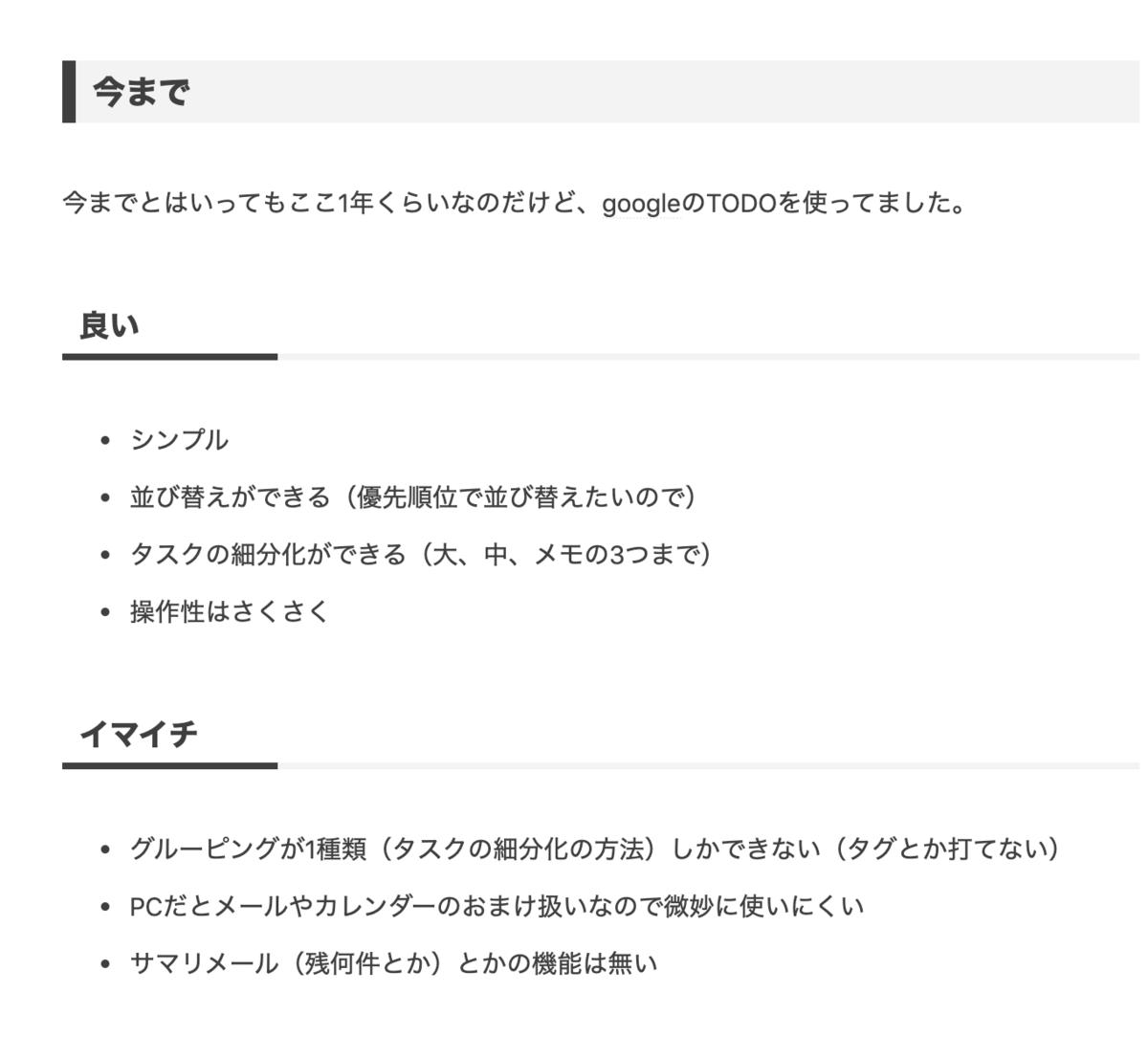 f:id:moyashidaisuke:20190909194901p:plain