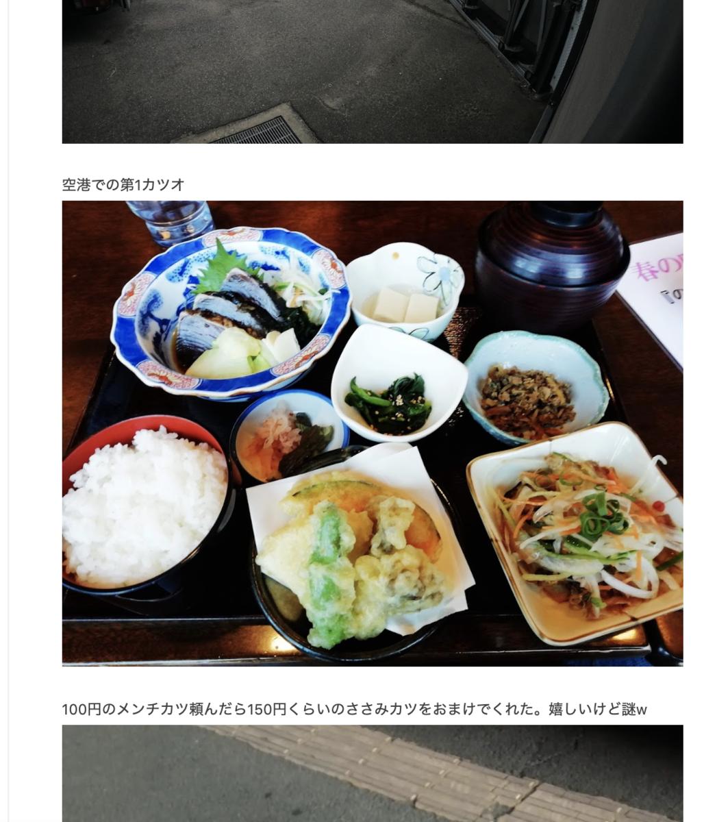 f:id:moyashidaisuke:20190909195154p:plain