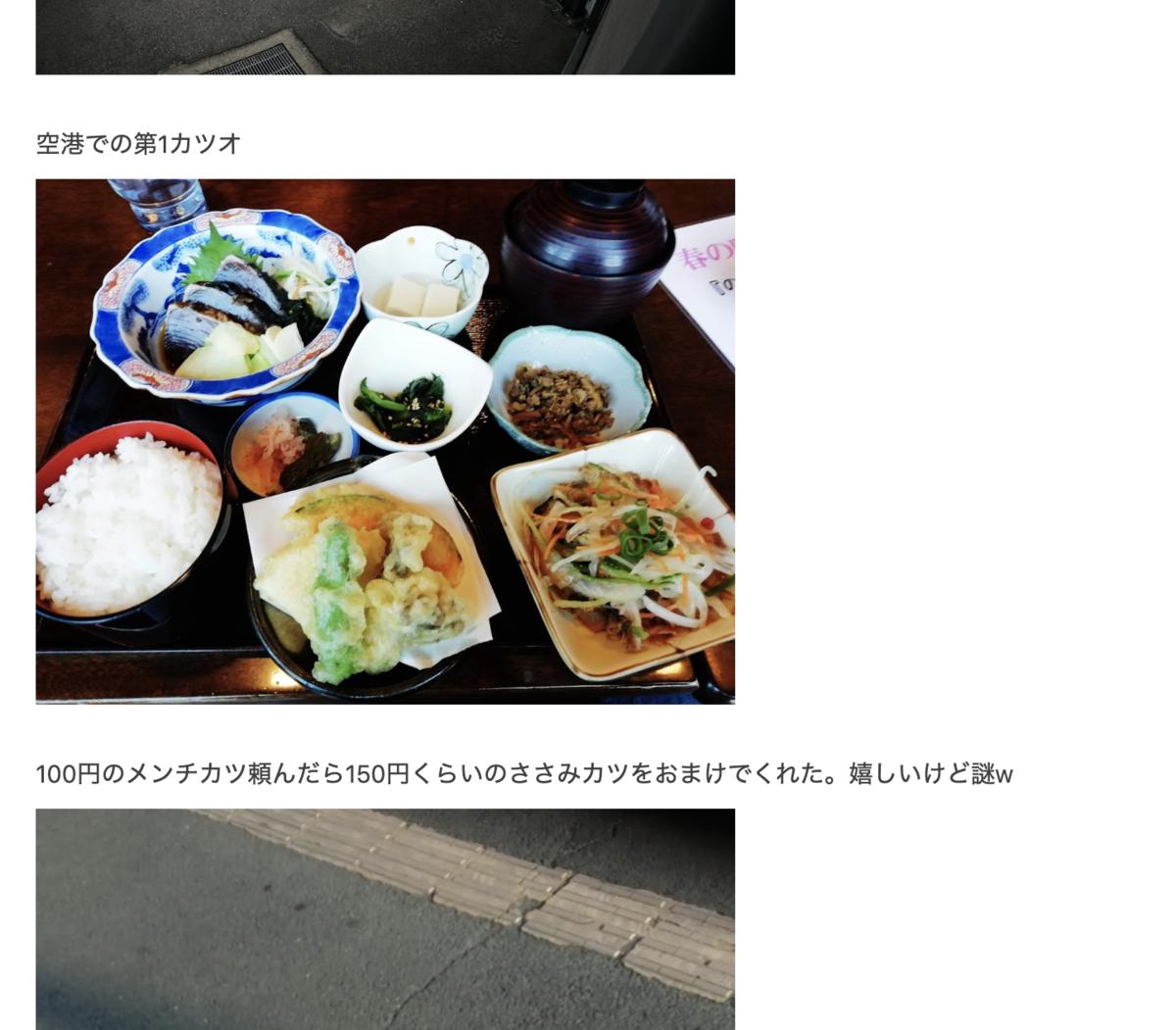 f:id:moyashidaisuke:20190910003804p:plain