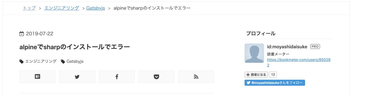 f:id:moyashidaisuke:20190910012723p:plain