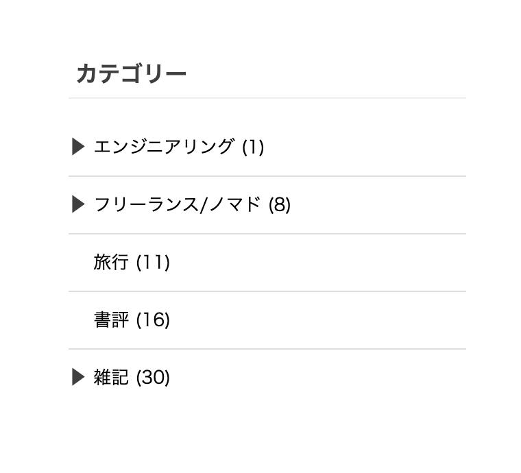 f:id:moyashidaisuke:20190910012733p:plain
