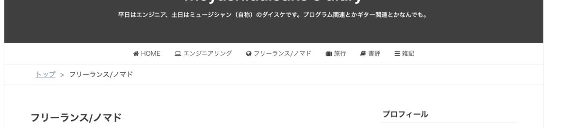 f:id:moyashidaisuke:20190910122458p:plain