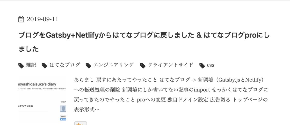 f:id:moyashidaisuke:20190911144856p:plain