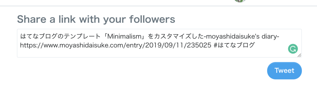 f:id:moyashidaisuke:20190912011748p:plain