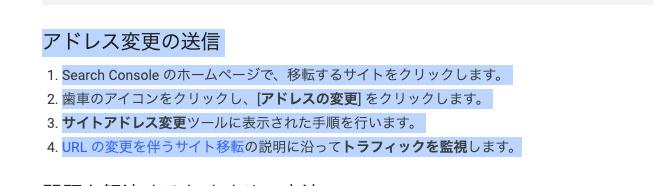 f:id:moyashidaisuke:20190913172308p:plain