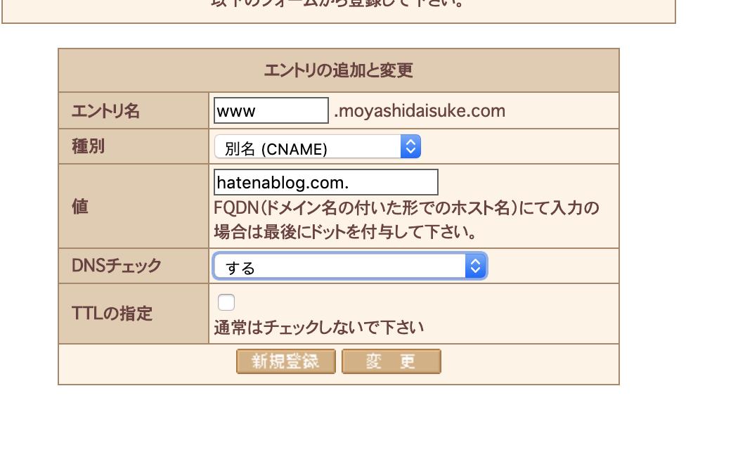 f:id:moyashidaisuke:20190913203106p:plain