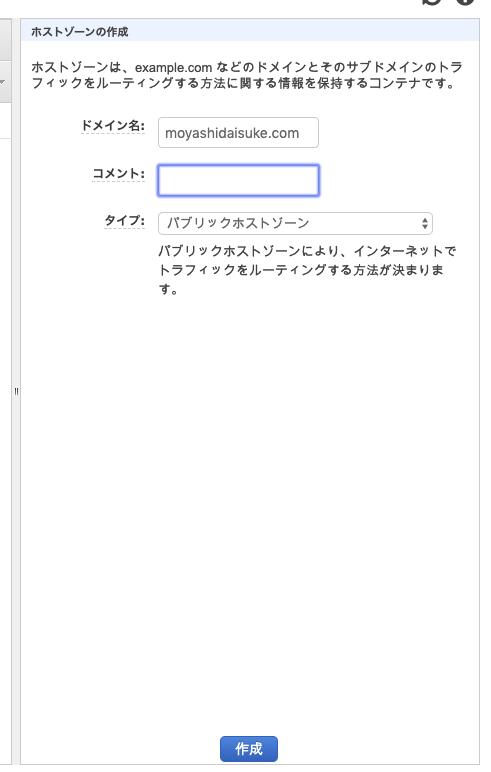 f:id:moyashidaisuke:20190915141400p:plain