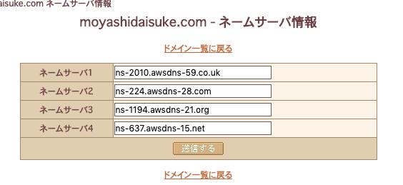 f:id:moyashidaisuke:20190915142203p:plain