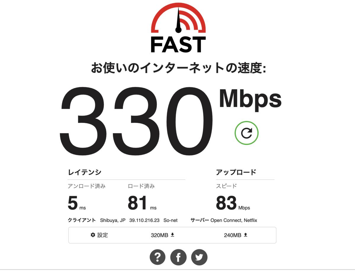 f:id:moyashidaisuke:20191002225307p:plain