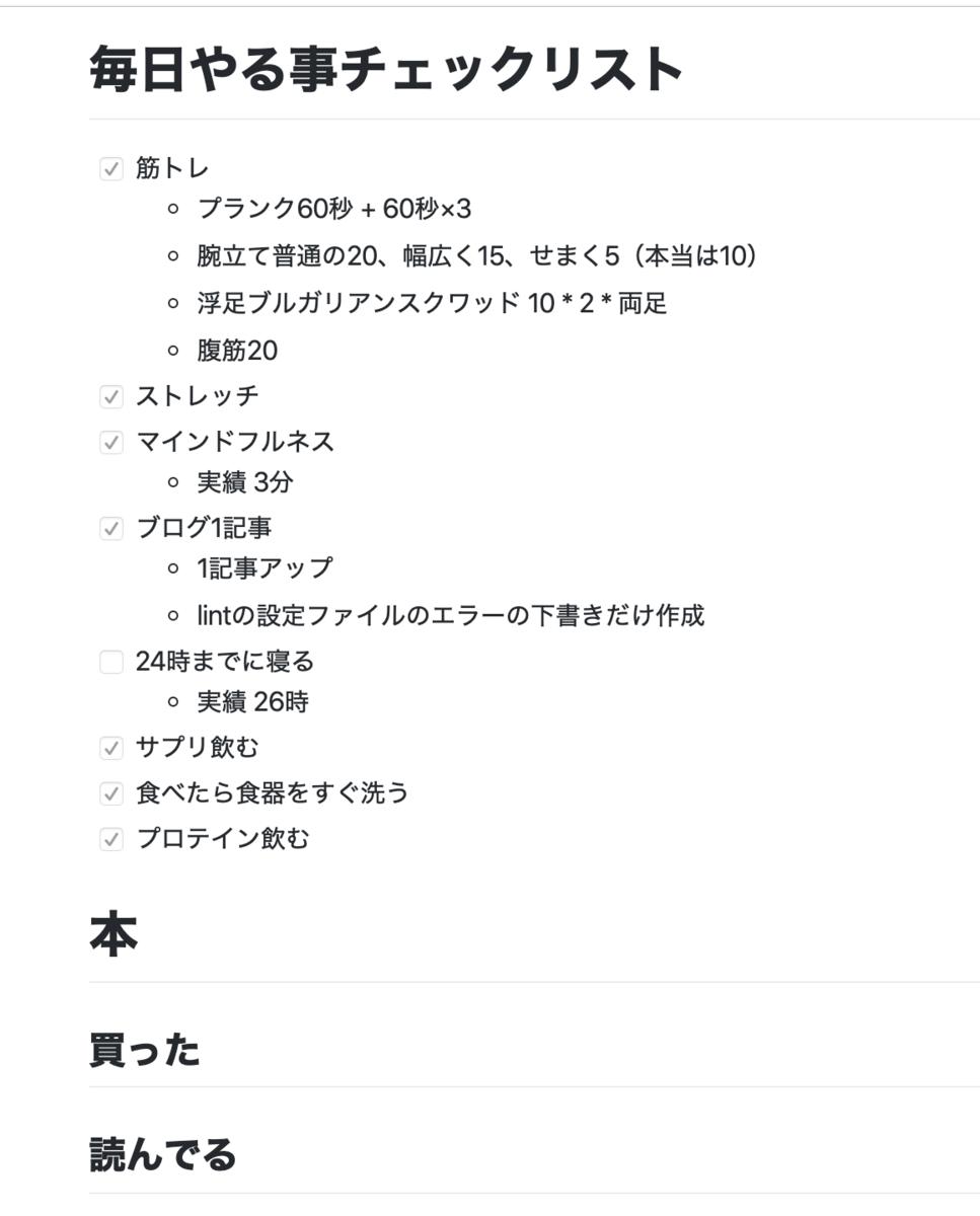 f:id:moyashidaisuke:20191017225412p:plain