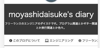 f:id:moyashidaisuke:20191019165123p:plain