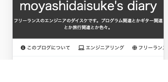 f:id:moyashidaisuke:20191019165225p:plain