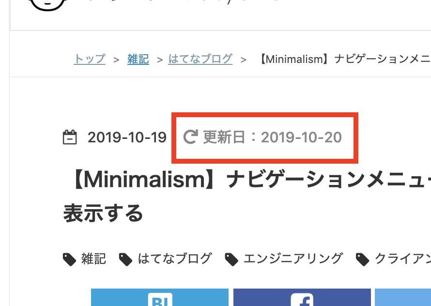 f:id:moyashidaisuke:20191020025722p:plain