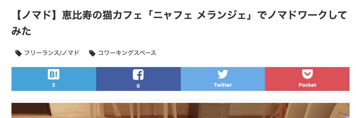 f:id:moyashidaisuke:20191020034101p:plain