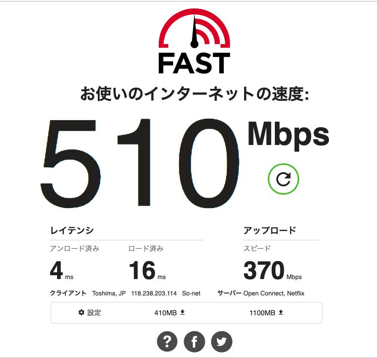 f:id:moyashidaisuke:20191101173204p:plain