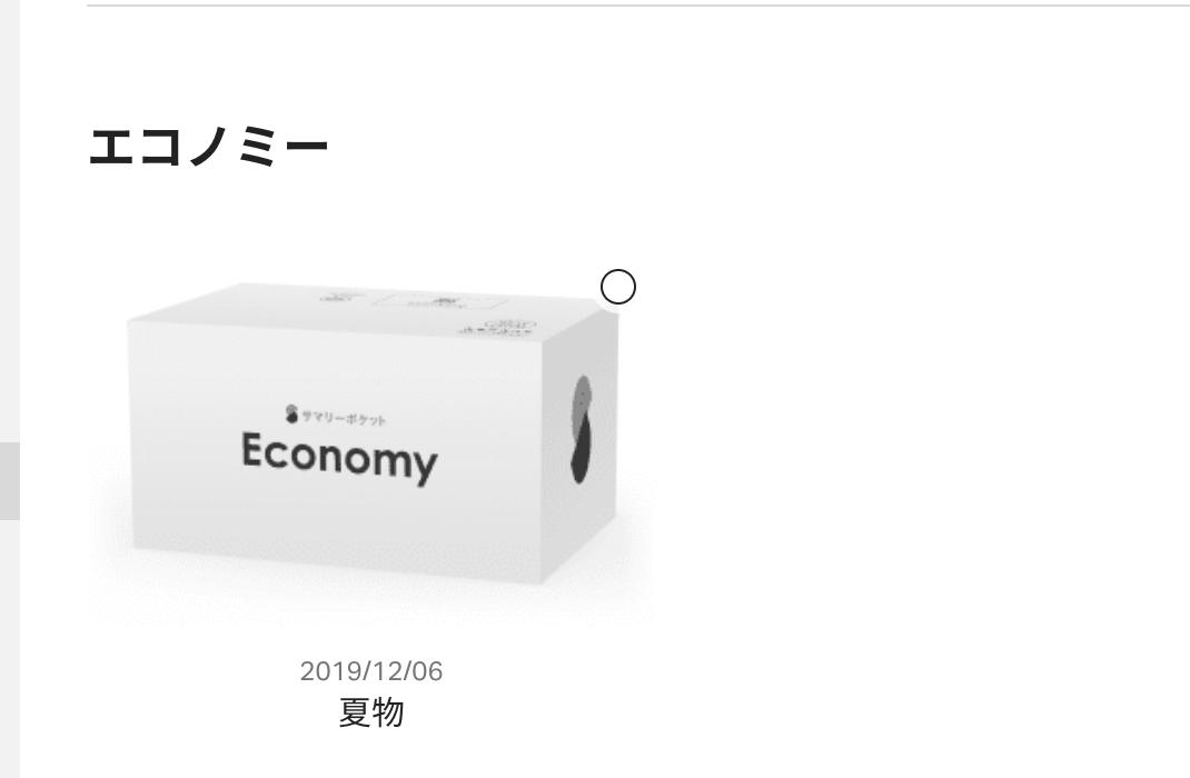 f:id:moyashidaisuke:20200108175458p:plain