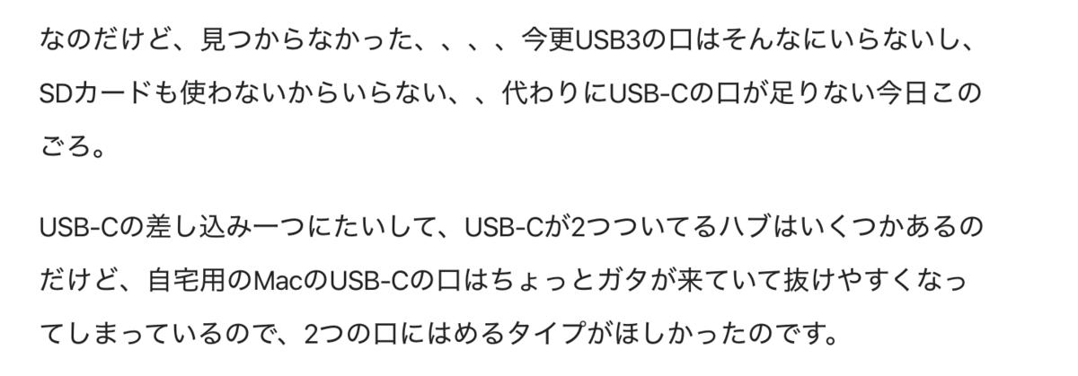 f:id:moyashidaisuke:20200113224737p:plain