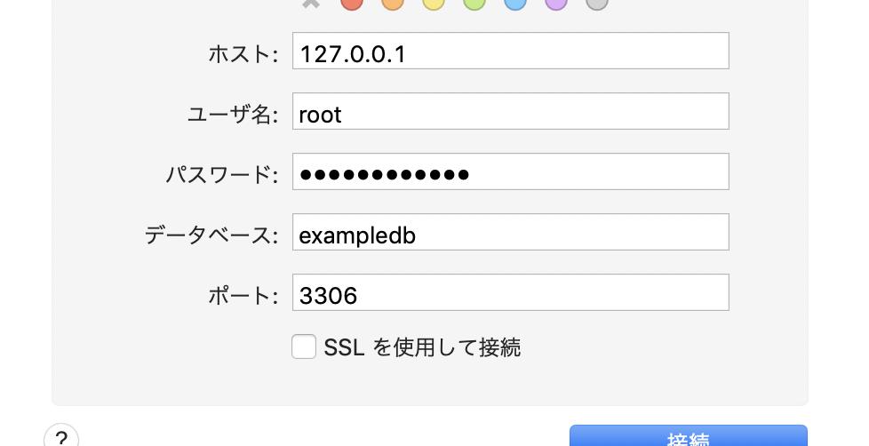 f:id:moyashidaisuke:20200215233616p:plain