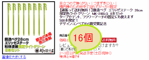 f:id:moyashinet:20160611093304j:plain