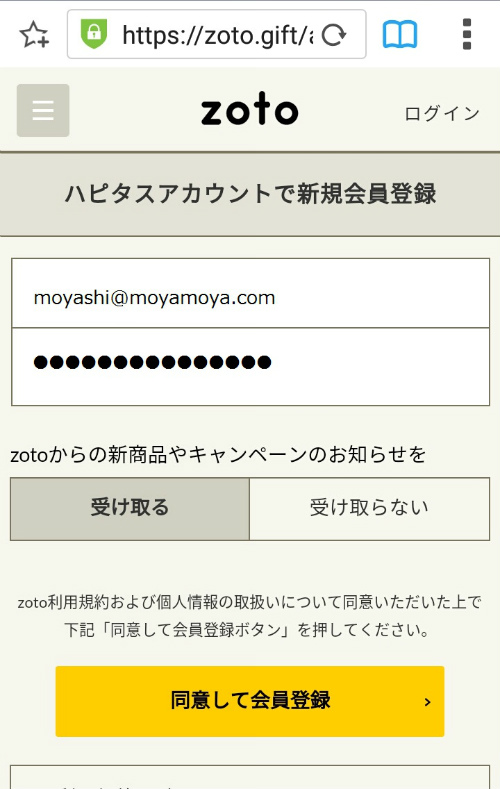 f:id:moyashinet:20161210120541j:plain