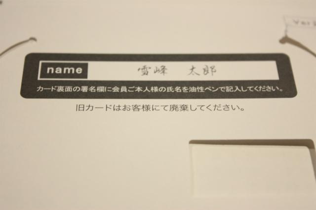 f:id:moyashinet:20180321182127j:plain