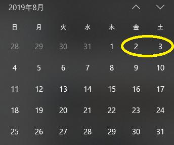 f:id:moyashinet:20180804184943p:plain