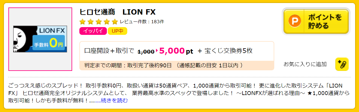 f:id:moyashinet:20200516215845p:plain