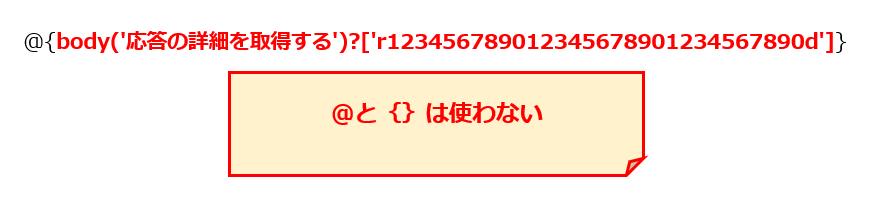 f:id:moyashinet:20200517220025p:plain