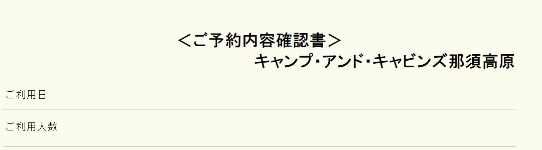 f:id:moyashinet:20210702225308p:plain