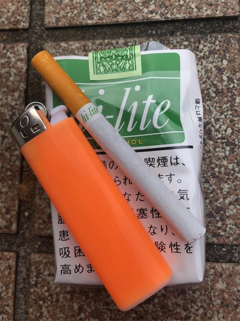 ライト タバコ ハイ