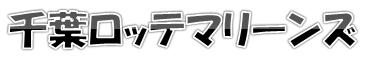 f:id:moyashistyle:20160322110317p:plain