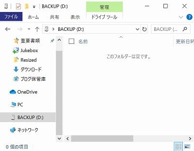 1 USBを挿入する