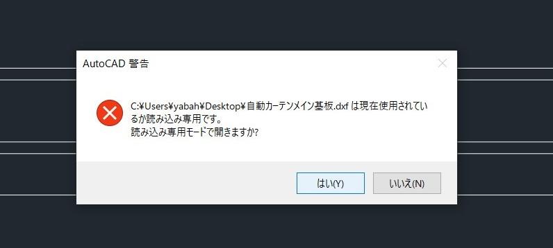 f:id:moyoi:20210223180817j:plain