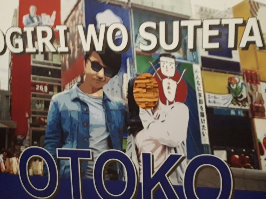 f:id:moyoko90:20171017144148j:plain
