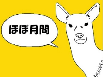 f:id:moyoko90:20171127093550j:plain