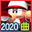 f:id:mozuku_pawapuro:20200727175353p:plain