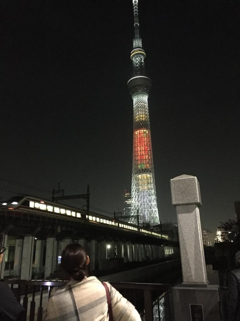 f:id:mozukuburogu:20161211042757j:plain