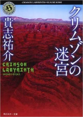 f:id:mozukuburogu:20170308223305j:plain