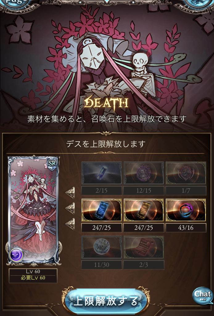 f:id:mozukuzu69:20181111140945j:plain