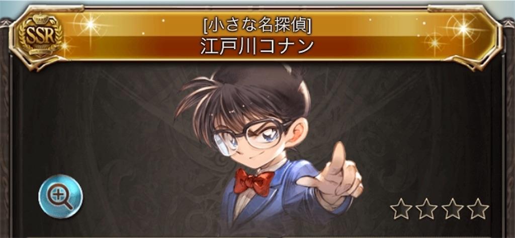 f:id:mozukuzu69:20190130180717j:image
