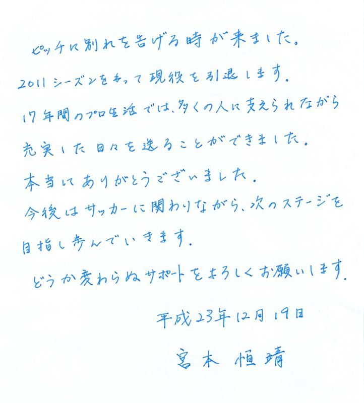 f:id:mozunikki:20111219201847p:image:w450
