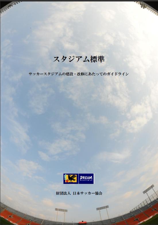 f:id:mozunikki:20121121213803j:image:w360