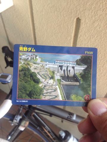 f:id:mozunikki:20130526115931j:image:w360