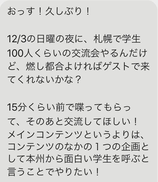 f:id:mozy_ok:20171211141619p:plain