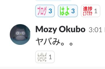 f:id:mozy_ok:20181203121138p:plain