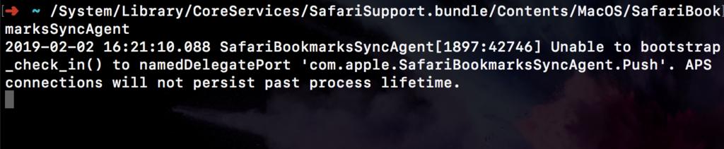 数百とか開いているSafariのタブ情報をエクスポートする方法