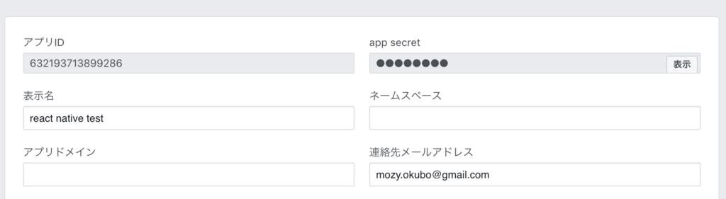 f:id:mozy_ok:20190223185251p:plain