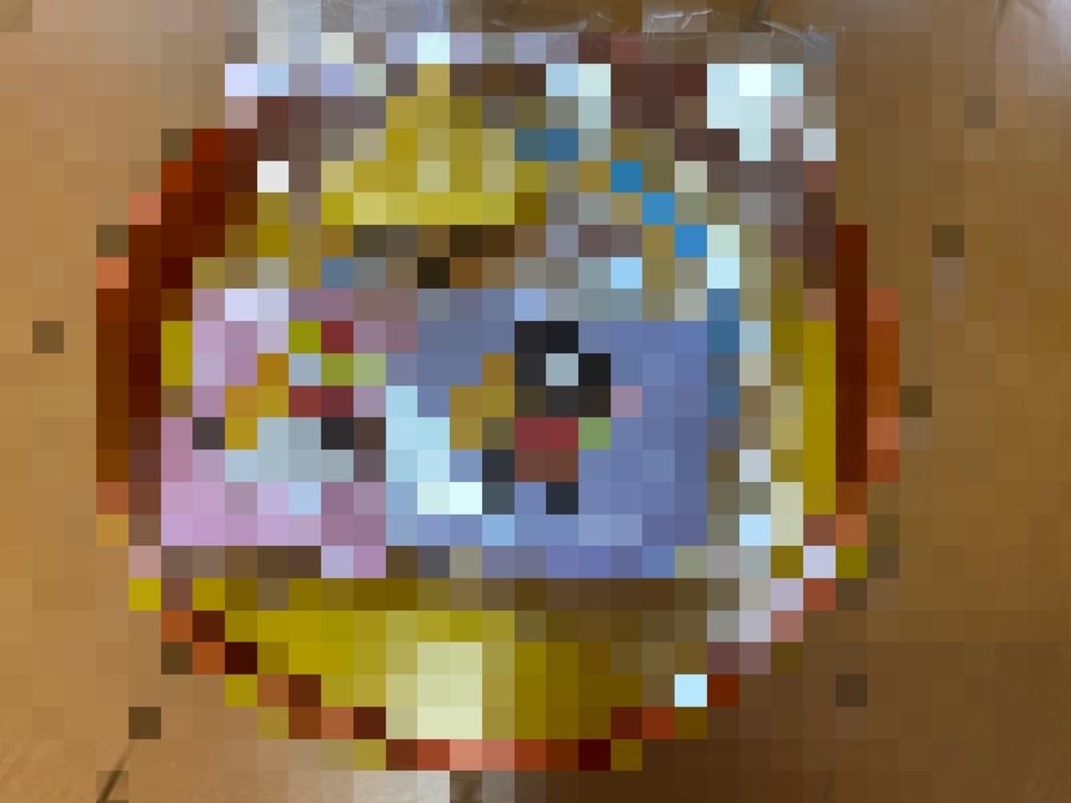 f:id:mp87:20200617230844j:plain