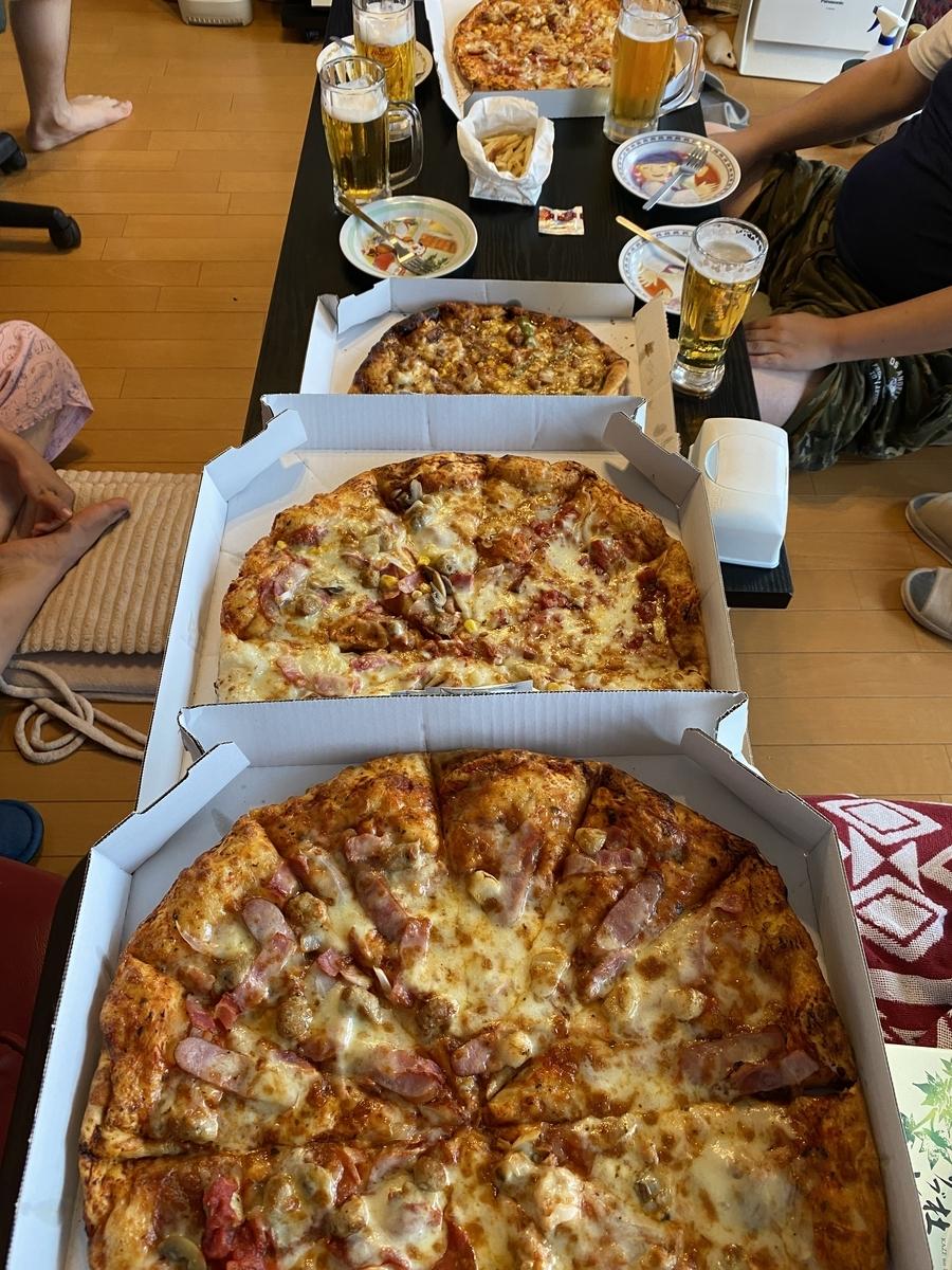 ピザ半額セール