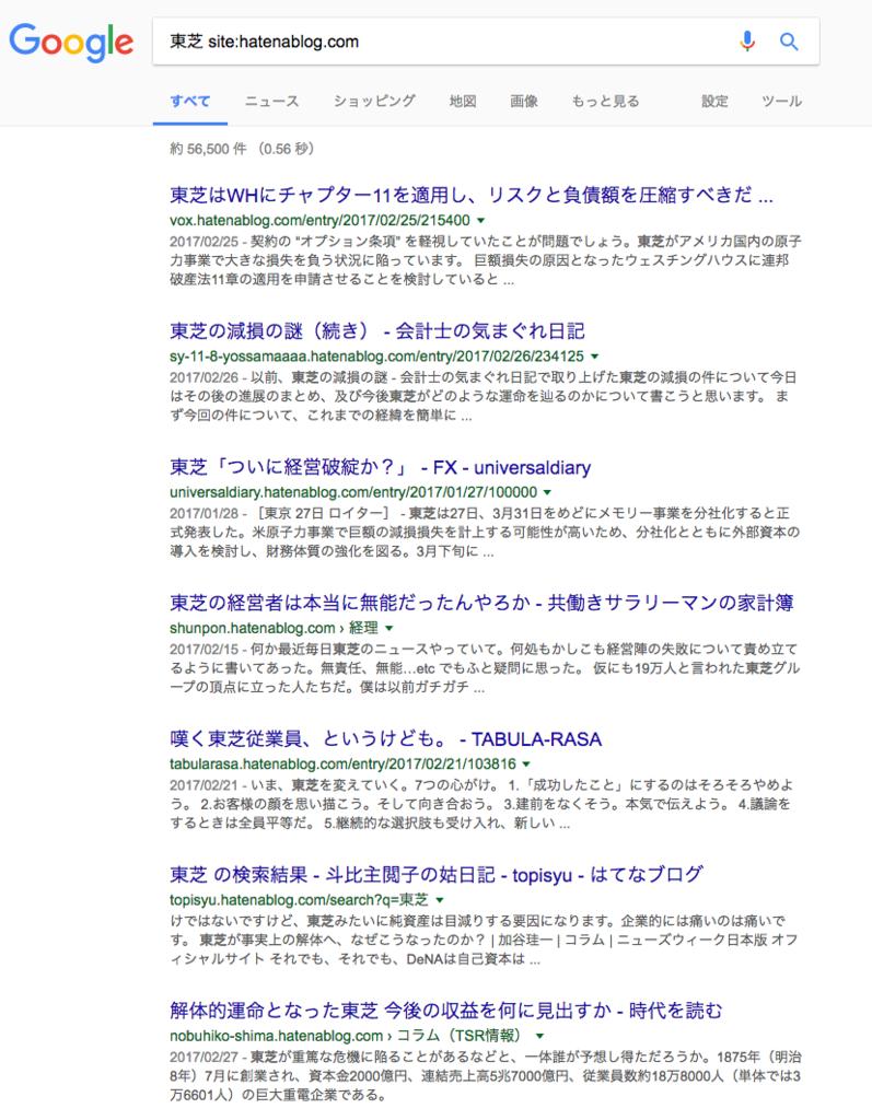 f:id:mpi-kyoto:20170423115629p:plain